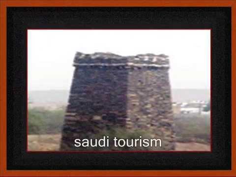 saudi tourism السياحة السعودية Tourisme saoudite