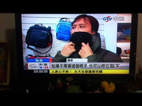 20131224_保暖防寒外套_新聞介紹