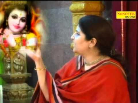 Dewane Muraliyaa Ke | Shri Krishna Janmashtami Bhajans| Punjabi Devotional Songs | 9711010603 video