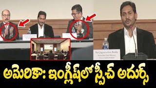AP CM YS Jagan Excellent Speech in English at USA | Jagan Latest News | TopTeluguMedia