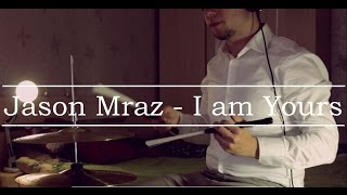 Jason Mraz - I am Yours Cajon Cover Sertan Çakı
