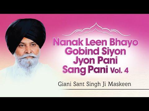 Giani Sant Singh Ji Maskeen - Nanak Leen Bhayo Gobind Siyon Jyon Pani Sang Pani - Vol. 4 video