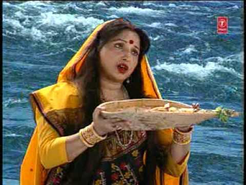 Kaune Dine Uge Chai Ho Dinanath Chhat Pooja video