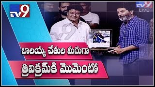 Balakrishna presents memento to Trivikram at Aravinda Sametha Success Meet