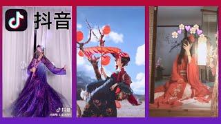 Tik Tok china ❤️| hoá cổ trang trung quốc cực chất (p6)💥  | tik tok 抖音 | quốc Việt channel✨
