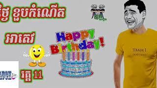 a tev comedy nonstop អាតេវ ,the troll cambodia,khmer comedy