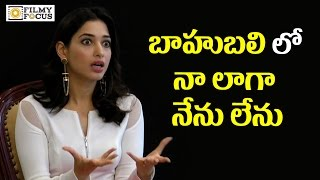 baahubali-changed-me-and-want-to-do-different-movies-says-tamanna