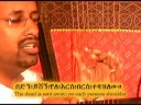 Losing Hope - Temesgen Begena Live