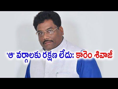 మోడీ,అమిత్షా బ్లాక్ మెయిలింగ్ రాజకీయాలు: వర్ల రామయ్య | Oneindia Telugu