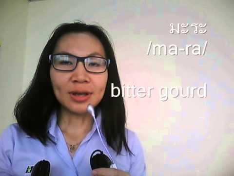 85 My Thai Language School : /a/ &amp; /aa/ sounds
