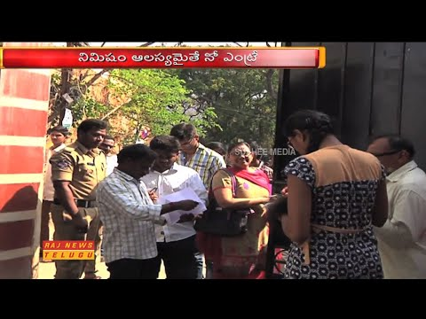 Telangana Police SI Examinations to start from Today || Raj News