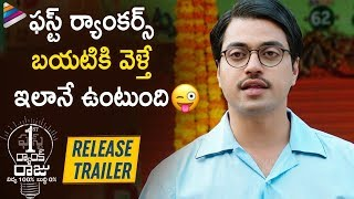 First Rank Raju RELEASE TRAILER | Chetan | Brahmanandam | Priyadarshi | 2019 Latest Telugu Movies