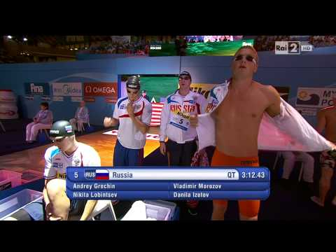 Barcellona  ESP )   Nuoto  Campionati Mondiali 2013 Staffetta 4 x 100 stile libero Maschile Francia