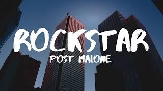 Rockstar - Post Malone ft. 21 Savage (lyrics) #postmalone #21savage  #rockstar #vevo #vevocertified