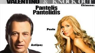 Ti Se Pianei - Ores Ores - Pame Stoixima - Paola Ft. Antipas & P. Pantelidis | Remix | CHIMONAS