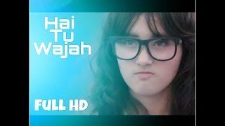 Bewajah Tu Hi Wajah || New Song 2016 || Korean ReFix || Atif Aslam ft. Shreya Ghoshal