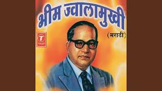 Chandanyachi Chhaya