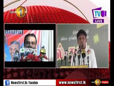 minister sajith acce|eng