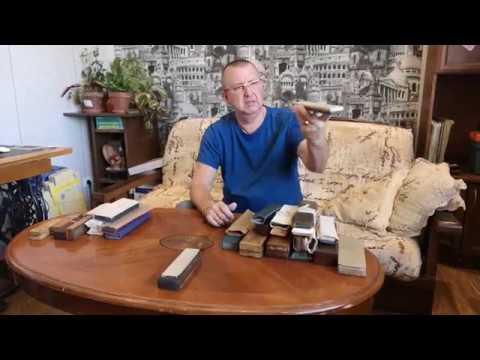 Камни для бритв. Продам излишки  Часть 1. 8-918-468-75-92.