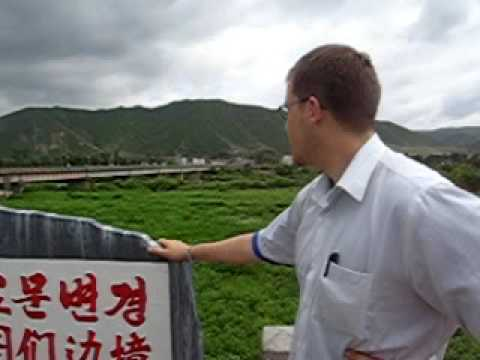 Summer 2007 in Tumen, China, overlooking the DPRK's North Hamgyong province. Nothing earth-shattering here, but a few views of the bridge, border crossings, ...