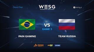 Pain Gaming против Team Russia, Третья карта, WESG 2017 Grand Final