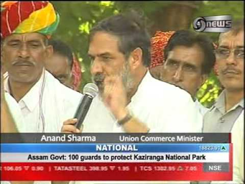 Anand Sharma On FDI