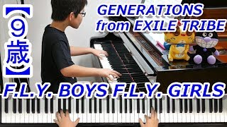 GENERATIONS from EXILE TRIBEFLY BOYS FLY GIRLS