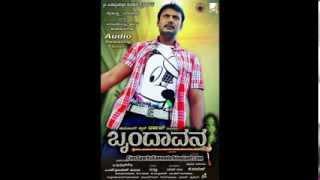 Brindavana - Brindavana Kannada Movie