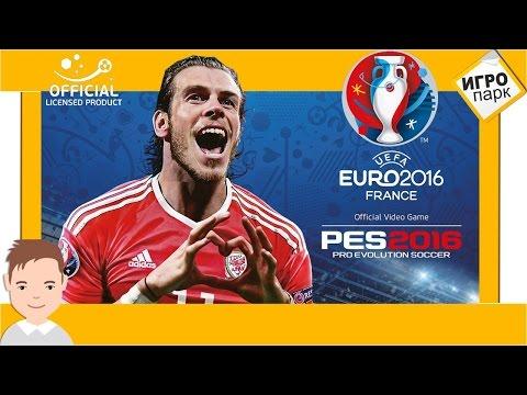 ИгроПарк : ТОП-5 лучших футбольных игр на Андроид