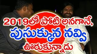 Janasena Chief Pawan Kalyan's Manifesto On Farmers  Exclusive