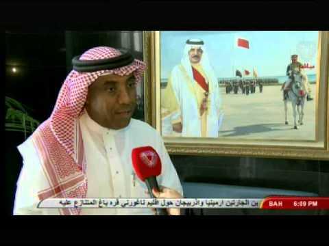 برنامج باب البحرين ( المعايير الحقوقية للعمل الشرطي في الاكاديمية الملكية للشرطة) 6-4-2016 Bahrain#