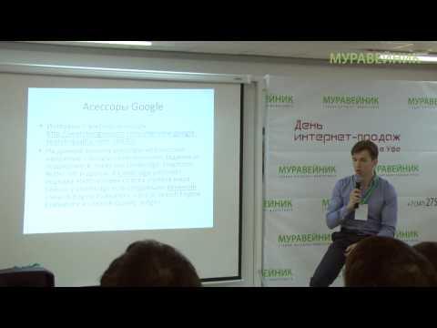 Асессоры Яндекса.