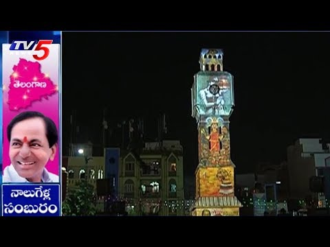 Telangana Formation Day Arrangements in Hyderabad | TV5 News