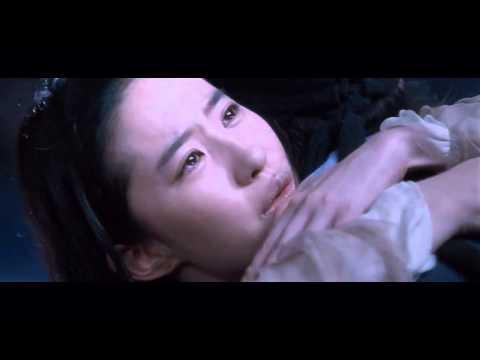 เพลงจีน โปเยโปโลเยหลิวอี้เฟ้ย เจ้าแม่หนังจีน