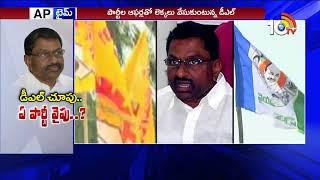 డీఎల్ చూపు..ఏ పార్టీ వైపు..? DL Ravindra Reddy Political Reentry  News
