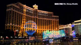 Las Vegas (GH2 Nightshot Video Test)