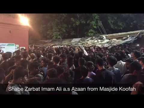 19 Ramzan 2018 Namaz e Fajar | Masjide Kufa | Lucknow
