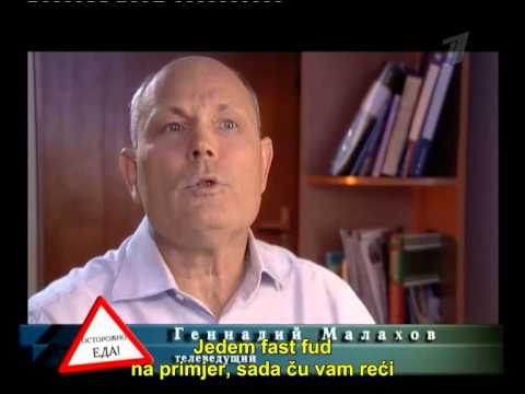 Upozorenje hrana - Ruski dokumentarac