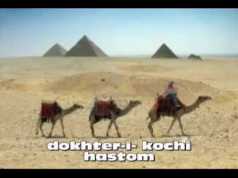 Dokhter-i- Kochi Hastom. video