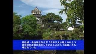 大分県中津市の紹介