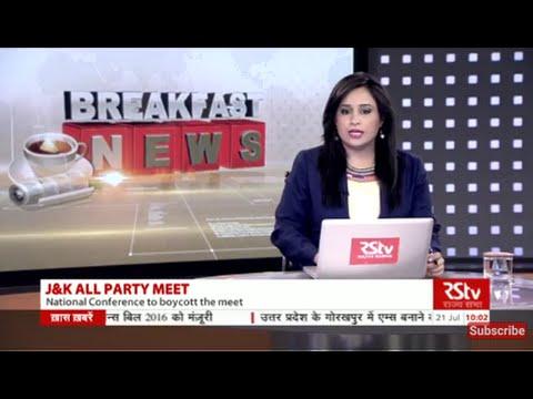 English News Bulletin – July 21, 2016 (10 am)