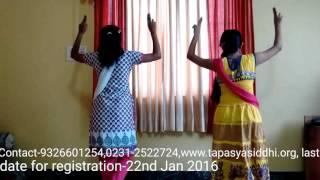 Lavani Guinness World Record-Choreography on Kashi me jau mathurecha bajari