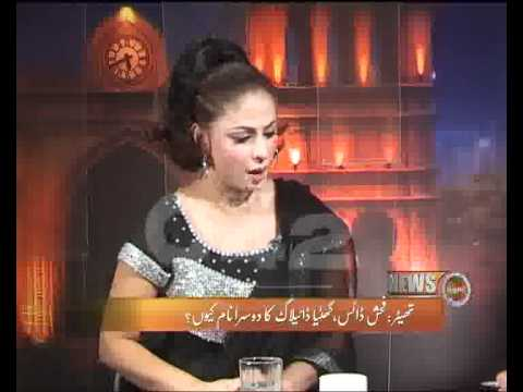 News Night Theater Or Obscene Entertainment Part 3 by Najam Wali Khan.flv