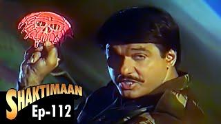 Download Shaktimaan - Episode 112 3Gp Mp4