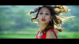 Gajale Gajale - Lila Siwakoti   New Nepali Pop Song 2015