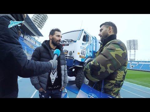 Видео дня на «Зенит-ТВ»: Лодыгин поработал переводчиком для Данни