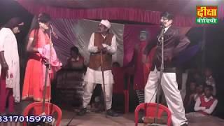 संगीत दौलत की जंग उर्फ गंगा बनी डाकू भाग – 9 रमुवापुर सीतापुर की नौटंकी diksha nawtanki 6393362758