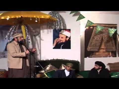 Naat E Sarkar Kee Parta Hoon Mein & Short Speech - Sahibzada Qazi Qamar Ud Deen Chishti video