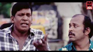 சிறந்த நகைச்சுவை காட்சி # வடிவேலு கலாய்த்த காமெடி # Tamil Comedy Scenes # Vadivelu Comedy Scenes
