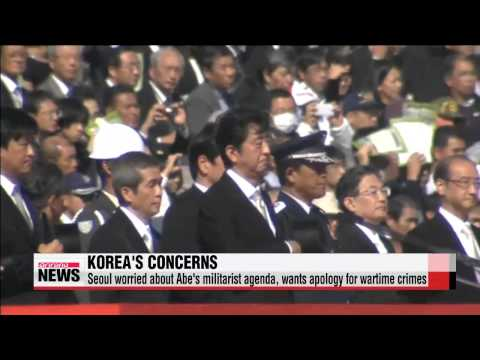 Japanese PM Abe to visit Washington in spring to mark WWII anniversary